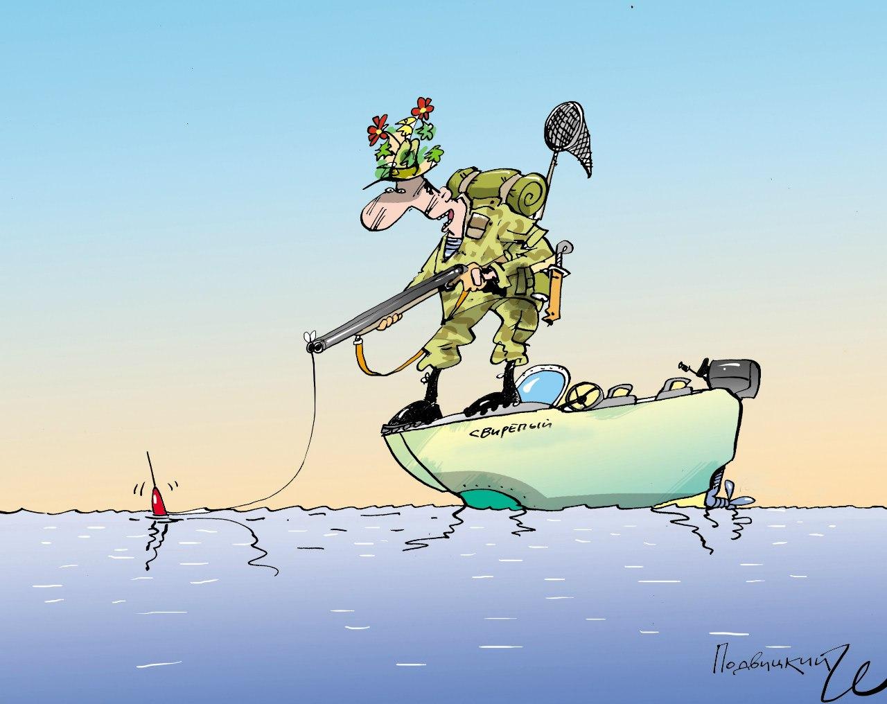 смешная картинка рыбак на лодке это отличный повод