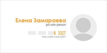 Selfie.Cards