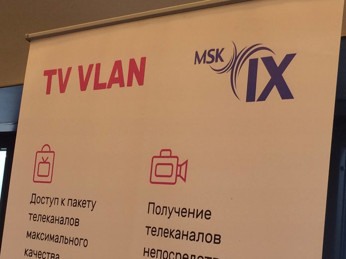 Изображение из альбома «TV VLAN MSK IX»